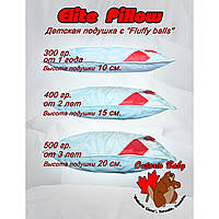 Подушка детская Elite Pillow, 60х40, шарики Fluffy balls, кант,  от 1 года, 300 гр. - ART-0000047
