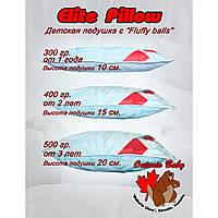 Подушка детская Elite Pillow, 60х40, шарики Fluffy balls, кант, от 3 лет, 500 гр. - ART-0000049
