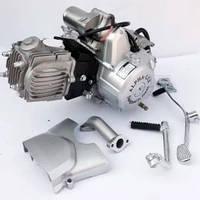 Двигун Дельта, Альфа,Актив -110см3 ( Механіка).Якість.