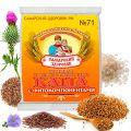 Каша № 71 - Рис, гречка, овсянка, расторопша, лен, без пшеницы