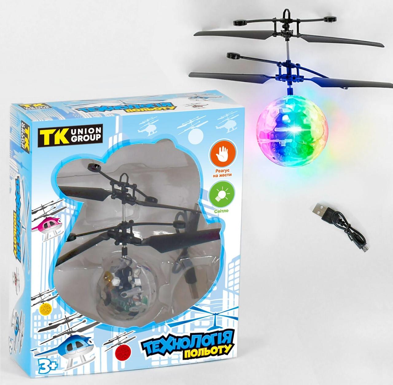 Літаючий куля 82505 (120) сенсорне управління, аккум., Зарядка USB, підсвічування, в коробці