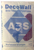 Штукатурка гипсовая, DecoWall Siva ABC, MGZ, 30кг