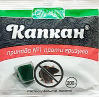 Капкан приманка № 1 тесто 200 г
