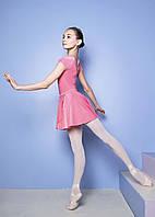 Платье для хореографии. Одежда для коллектиков и сольников