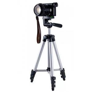 Штатив для фотоаппарата трипод 3110 серебряный