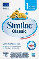 Суміш суха молочна SIMILAC Classic 1 600 г короб. Abbott Данія /з 6 до 12 міс./