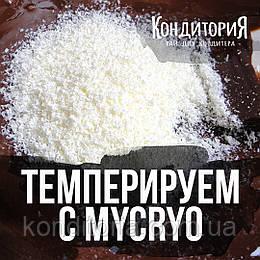 Темперируем шоколад з Mycryo (Barry Callebaut)