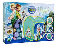 Детская игровая палатка с шариками Frozen КОД: 1850700711
