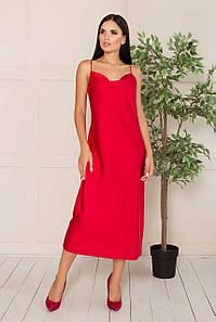 Летнее шелковое платье комбинация на бретелях длиной миди красное