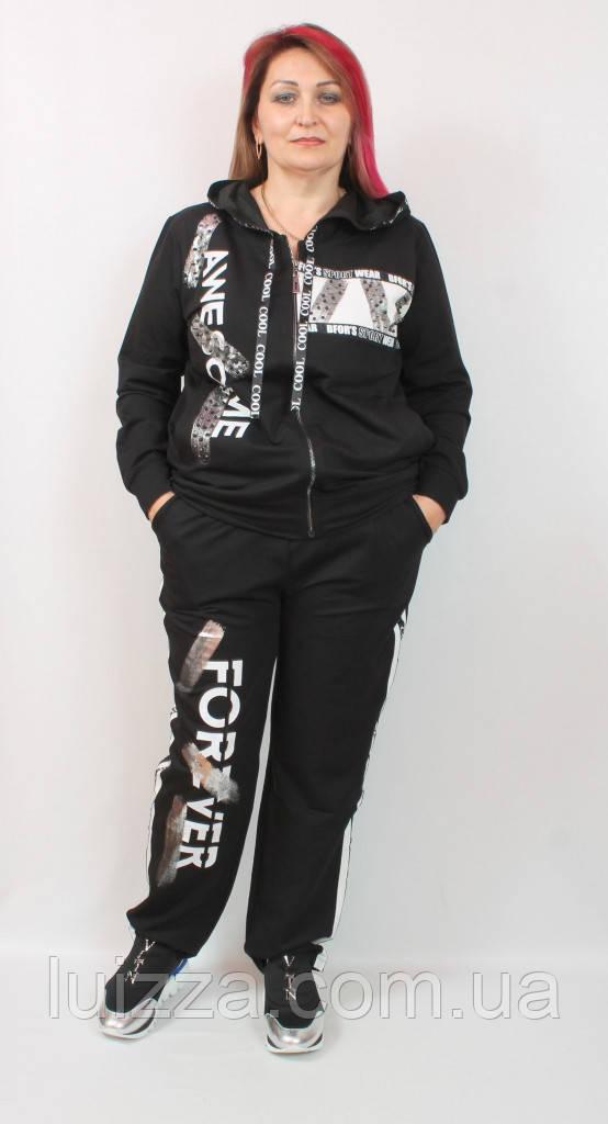 Женский костюм  Darkwin  (Турция) 50 - 66 р черный