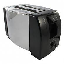 Тостер CB 1106 с поддоном для крошек 650 Вт