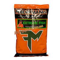 Прикормка Feedermania 800g Extreme Fish