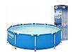 Каркасный бассейн Bestway  305х76 см, фото 4
