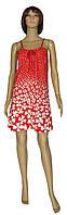 Сарафан женский летний трикотажный 03582 Arina коттон Красный с белыми цветами