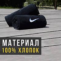 Полотенце для спорта Nike: черное, 100% хлопок, для тренировок и спортзала