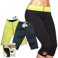 Бриджи для похудения Hot Shapers размер S и другие S-XXXL/Бриджи для спорта/Бриджи для фитнеса
