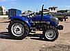 Трактор Forte ХТ-454, фото 6