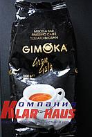 Кофе в зёрнах Gimoka Gran Gala 1 кг