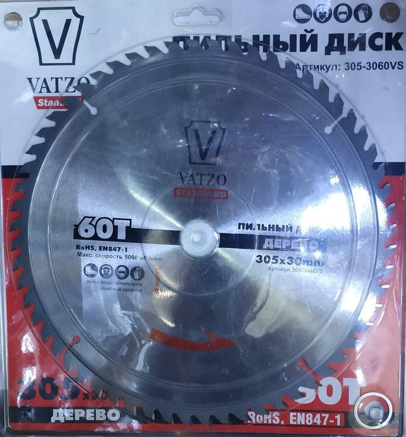 Пильный диск по дереву VATZO 305x30x60z