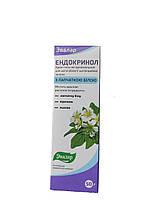 Эндокринол крем-гель туба 50 мл