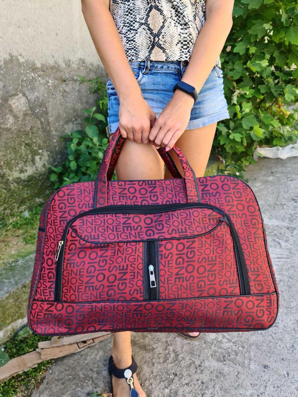 Женская дорожная сумка