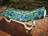 VIP Матрас для шезлонга, ткань Оксфорд 600Д, толщина 4 см, с принтом, Украина