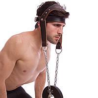 Упряж для тренування м'язів шиї VL-8189 (шкіра, метал)