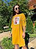 Спортивное платье свободного кроя с коротким рукавом и рисунком 63mpl1451