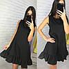 Летнее платье - трапеция с оборкой и без рукава 27mpl1458