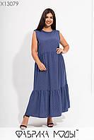 Літній довга сукня у великих розмірах з розкльошеною спідницею - трапецією 1mbr728