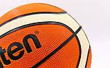 Мяч баскетбольный резиновый №6 MOLTEN BGR6-OI (резина, бутил, оранжевый), фото 3