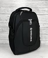 Подростковый школьный рюкзак с ортопедической спинкой для старшеклассника подростка 7,8,9,10,11 класс
