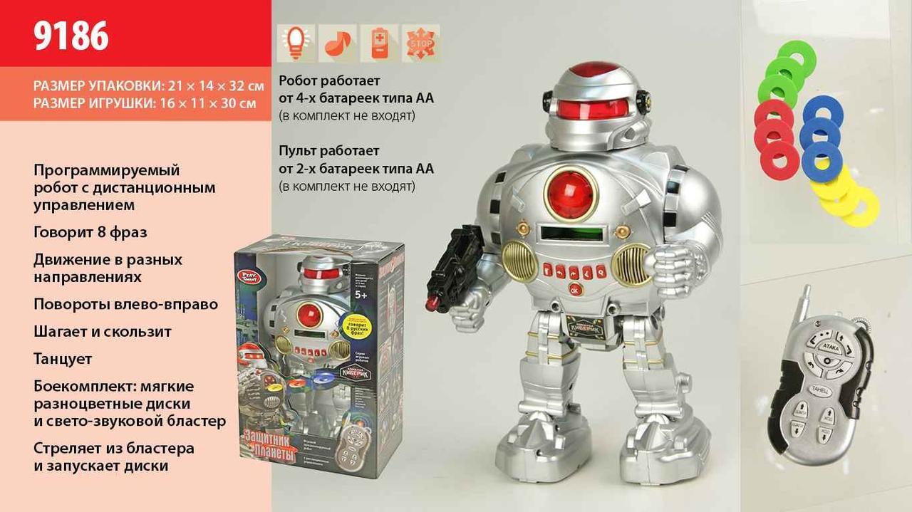 """Робот PLAY SMART 9186 """"Захисник планети"""" на р. в.муз.кор.20*14*31 ш.до./18/"""
