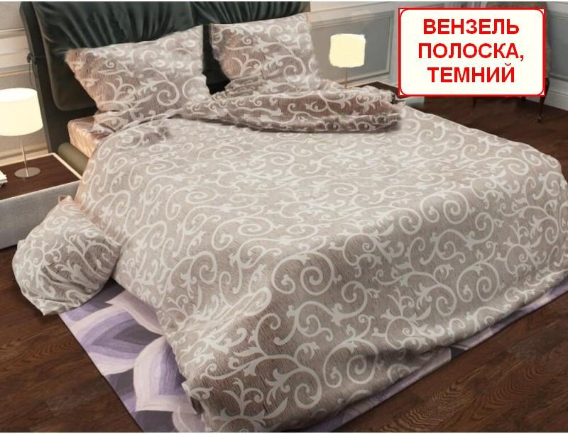 Двоспальний комплект постільної білизни - Вензель полоска, темний