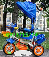 Велосипед детский трёхколёсный с ручкой Panda Синий! Польша!