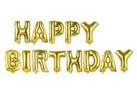 Шары буквы фольгированные HAPPY BIRTHDAY золото, 40 см