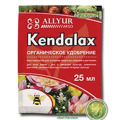 Биостимулятор Кендалакс (Kendalax) 25 мл, оригинал