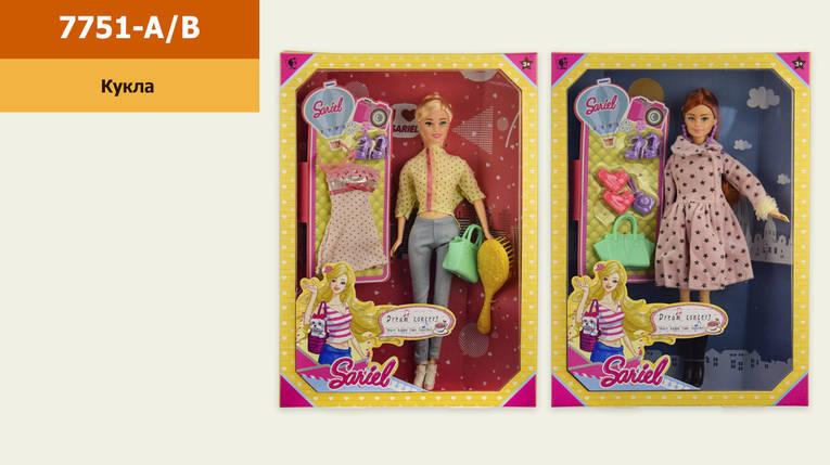 Кукла Sariel 29см 7751-A/B с аксес.2в.кор.35*6,5*25 /48/, фото 2