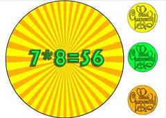 "Вафельна картинка  ""7*8=56"""