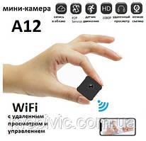 Мини-камера IpCam A12 (WiFi) p2p, IP (удаленный просмотр)+ крепление