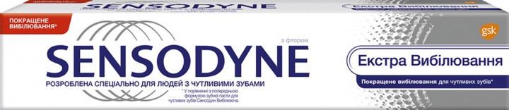 """Зубная паста Sensodyne """"Экстра отбеливание"""" (75мл.)"""