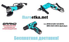 Набор инструмента Grand (болгарка, дрель, аккумуляторный шуруповерт) + бесплатная доставка!