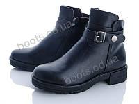 """Ботинки  женские """"Navigator"""" #B12. р-р 36-41. Цвет черный. Оптом"""
