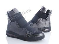 """Ботинки  женские """"Navigator"""" #B91. р-р 36-41. Цвет черный. Оптом"""