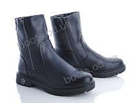 """Ботинки  женские """"Navigator"""" #B107. р-р 36-41. Цвет черный. Оптом"""