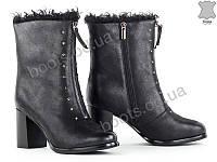 """Ботинки  женские """"Allshoes"""" #138552. р-р 35-40. Цвет черный. Оптом"""