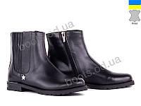 """Ботинки  женские """"Allshoes"""" #143950. р-р 36-40. Цвет черный. Оптом"""