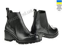 """Ботинки  женские """"Allshoes"""" #152017. р-р 36-40. Цвет черный. Оптом"""