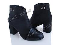 """Ботинки  женские """"AMG"""" #W19 black. р-р 36-40. Цвет черный. Оптом"""