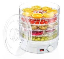 Сушилка для фруктов и овощей Royals Berg